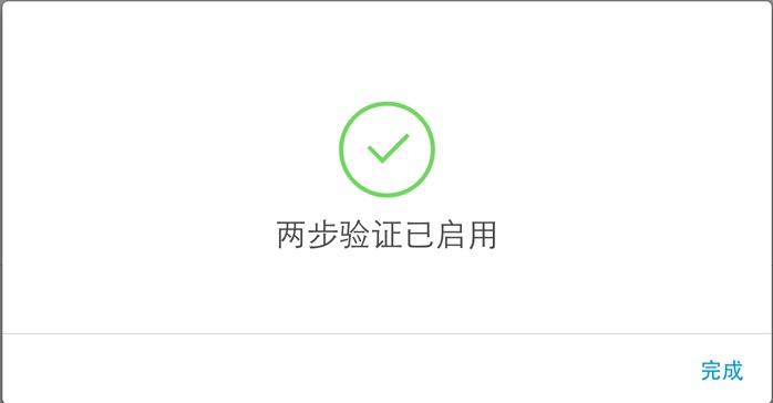 2016-09-01_15:02:36.jpg